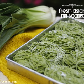 Fresh Asian Egg Noodles (Mie Ayam Telur)